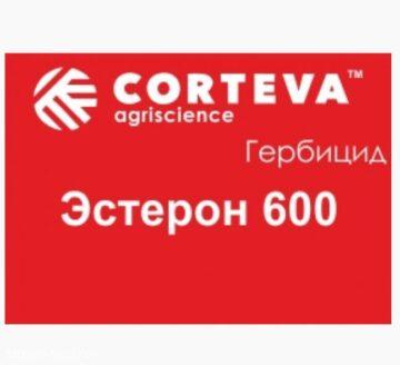Эстерон 600