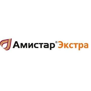 Амистар Экстра