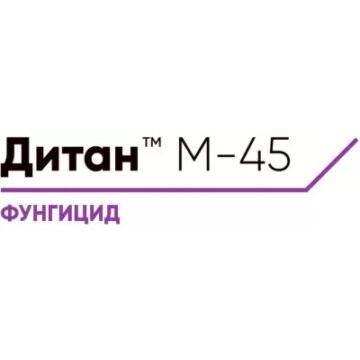 Дитан М-45