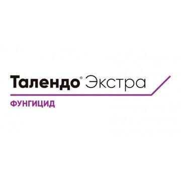 Талендо Экстра