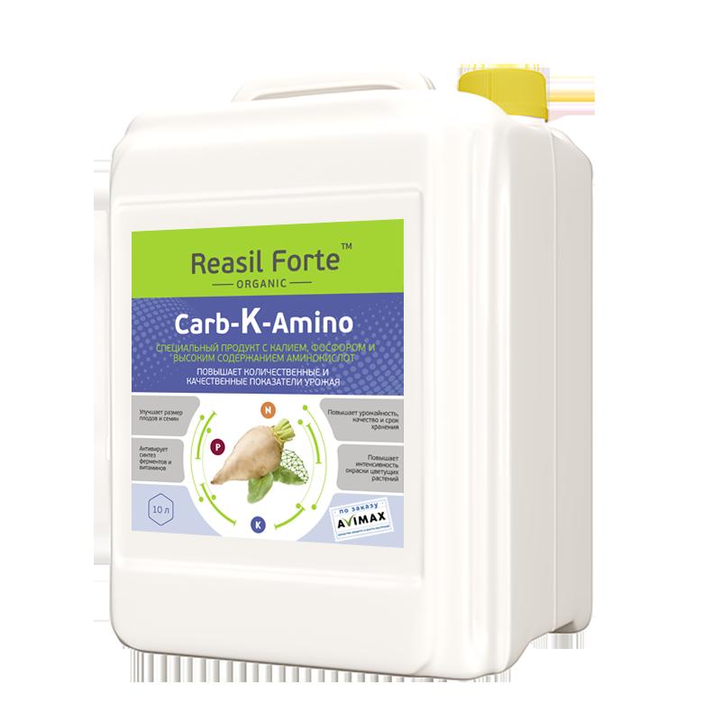 REASIL® FORTE CARB-K-AMINO
