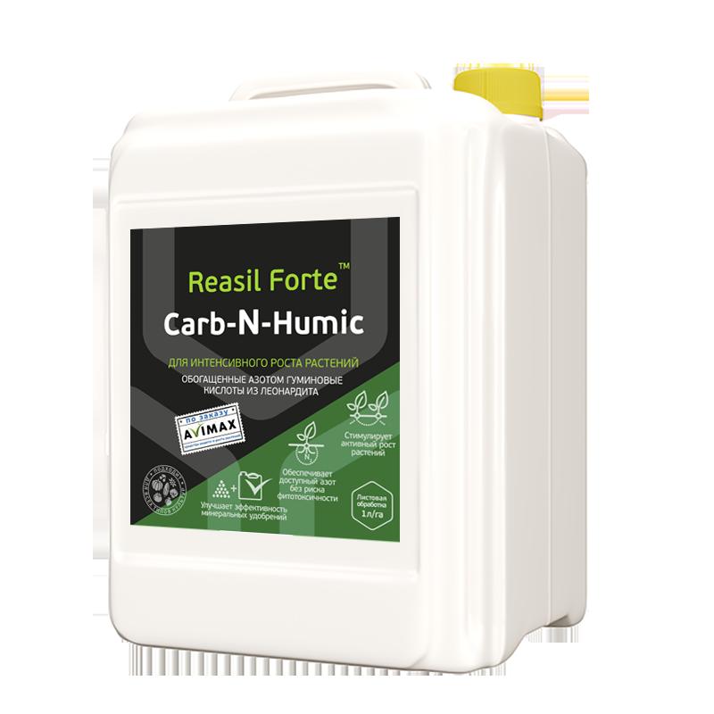 REASIL® FORTE CARB-N-HUMIC