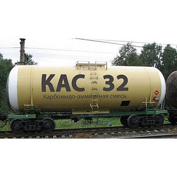КАС 32 N 32